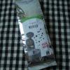 楽天市場にてデカフェ豆(カフェインレスコーヒー)を購入【浮気?】