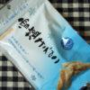 健康に良いおやつ~国産100%きなこ菓子『雪塩きなこ』~