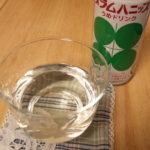 夏バテ防止・熱中症対策に効果あり!梅ドリンク・プラムハニップ【カルディ】